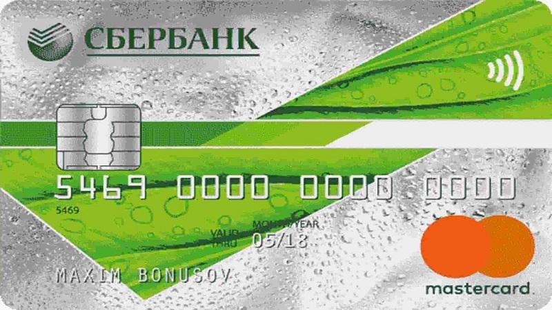 мультивалютная дебетовая карта Сбербанка