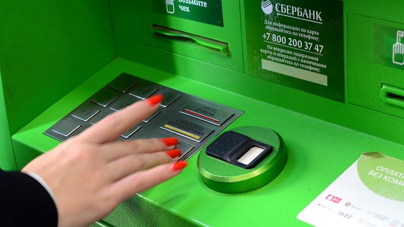 можно ли в банкомате Сбербанка обменять доллары на рубли