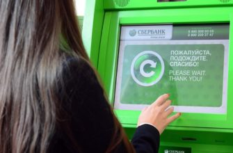можно ли положить доллары на карту Сбербанка через банкомат