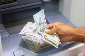 как снять доллары с карты Тинькофф