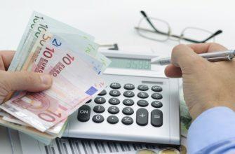 почему банки не принимают вклады в Евро