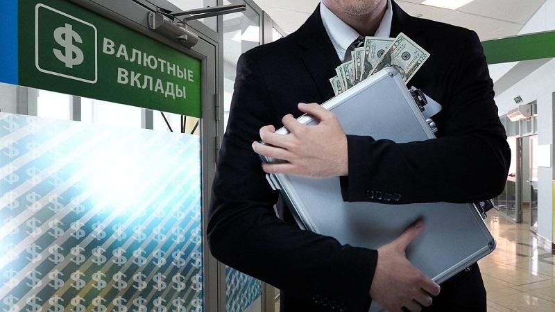 Белинвестбанк вклады в иностранной валюте