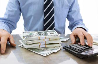 переоценка средств на счетах в иностранной валюте