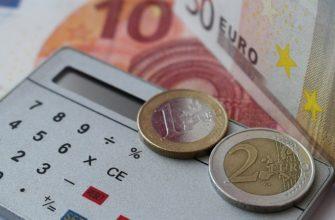 ранзитный валютный счет