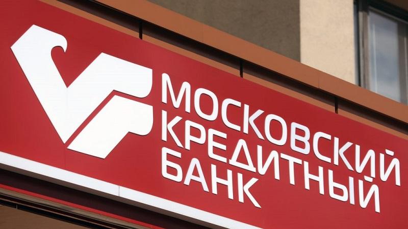 валютный вклад МКБ
