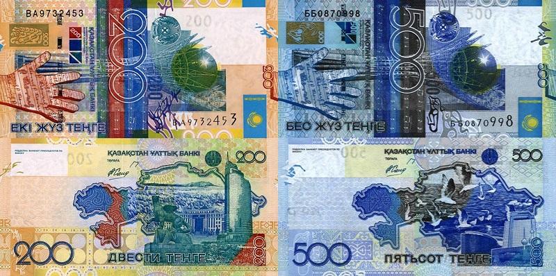 какая валюта в Казахстане
