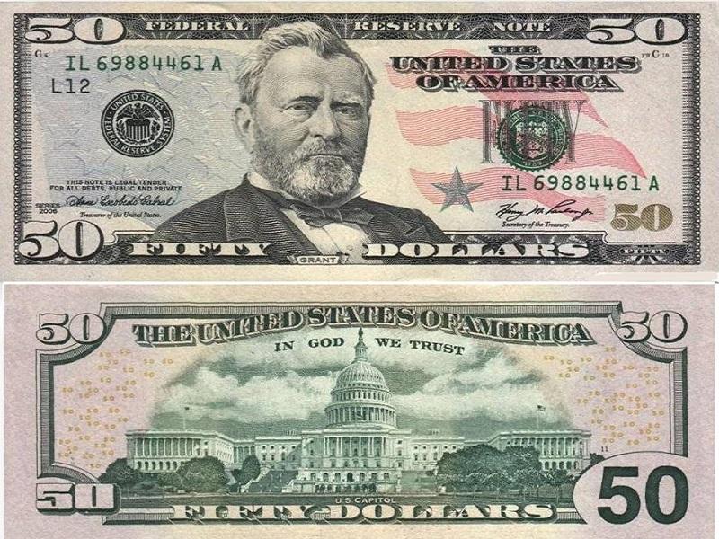 максимальная банкнота