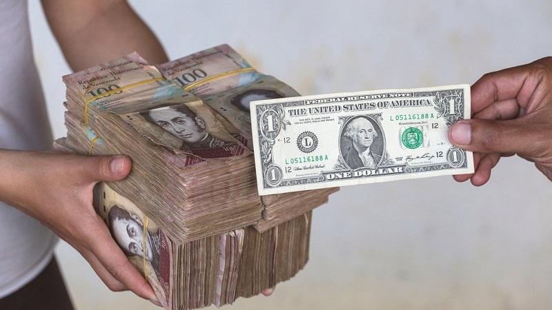 самая маленькая валюта в мире