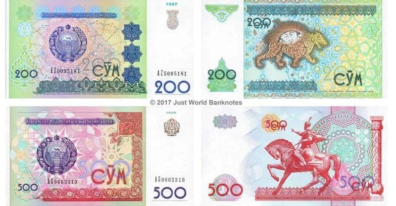 чья валюта сум