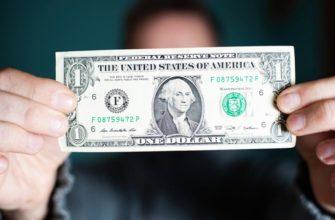 как выглядит 1 доллар