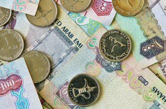 какая валюта в Дубае