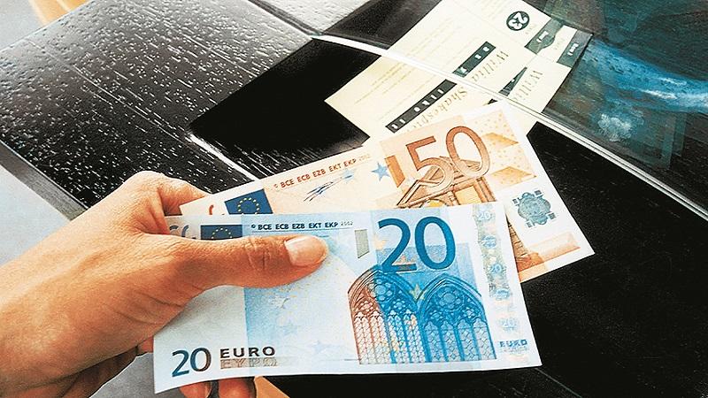 органы валютного контроля в РФ