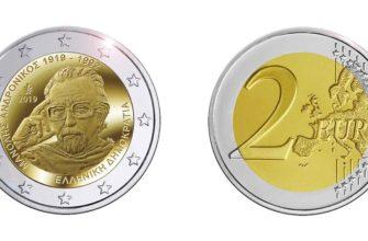 юбилейные монеты 2 евро
